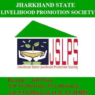 Jharkhand State Livelihood Promotion Society, JSLPS, freejobalert, JSLPS Admit Card, Admit Card, jslps logo