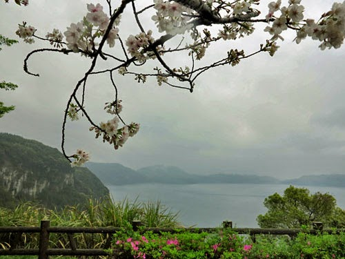 Lake Ikeda, Kagoshima, Kyushu, Japan