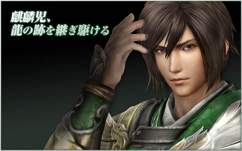 เกียงอุย Dynasty Warriors 8