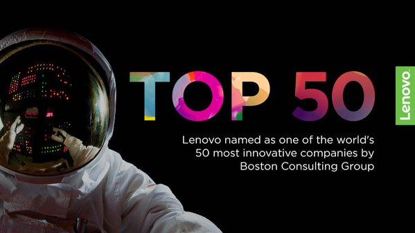 Lenovo masuk dalam daftar top50 perusahaan paling inovatif di dunia