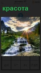 460 слов 4 светит солнце в лощине бежит вода в ручье по камням 22 уровень