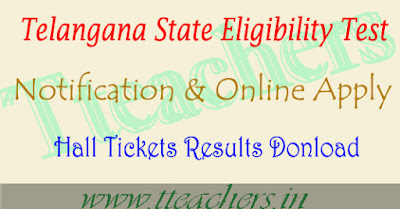 TSSET Notification 2017  Telangana set online apply