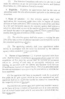 SRO 202 page 3