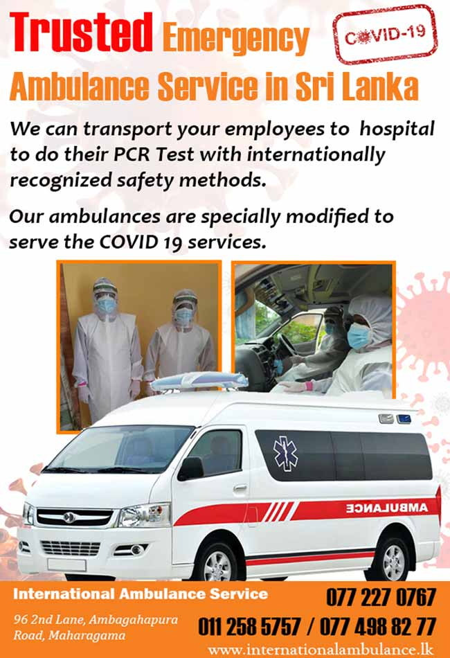 COVID 19 Ambulance Service In Sri Lanka