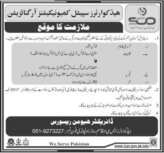 Special Communications Organization Rawalpindi Jobs October 2017.