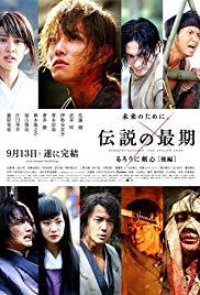 Rurouni Kenshin 3 : The Legend Ends (Densetsu no saigo-hen) (2014)
