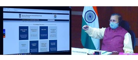 India-Climate-Change-Knowledge-Portal