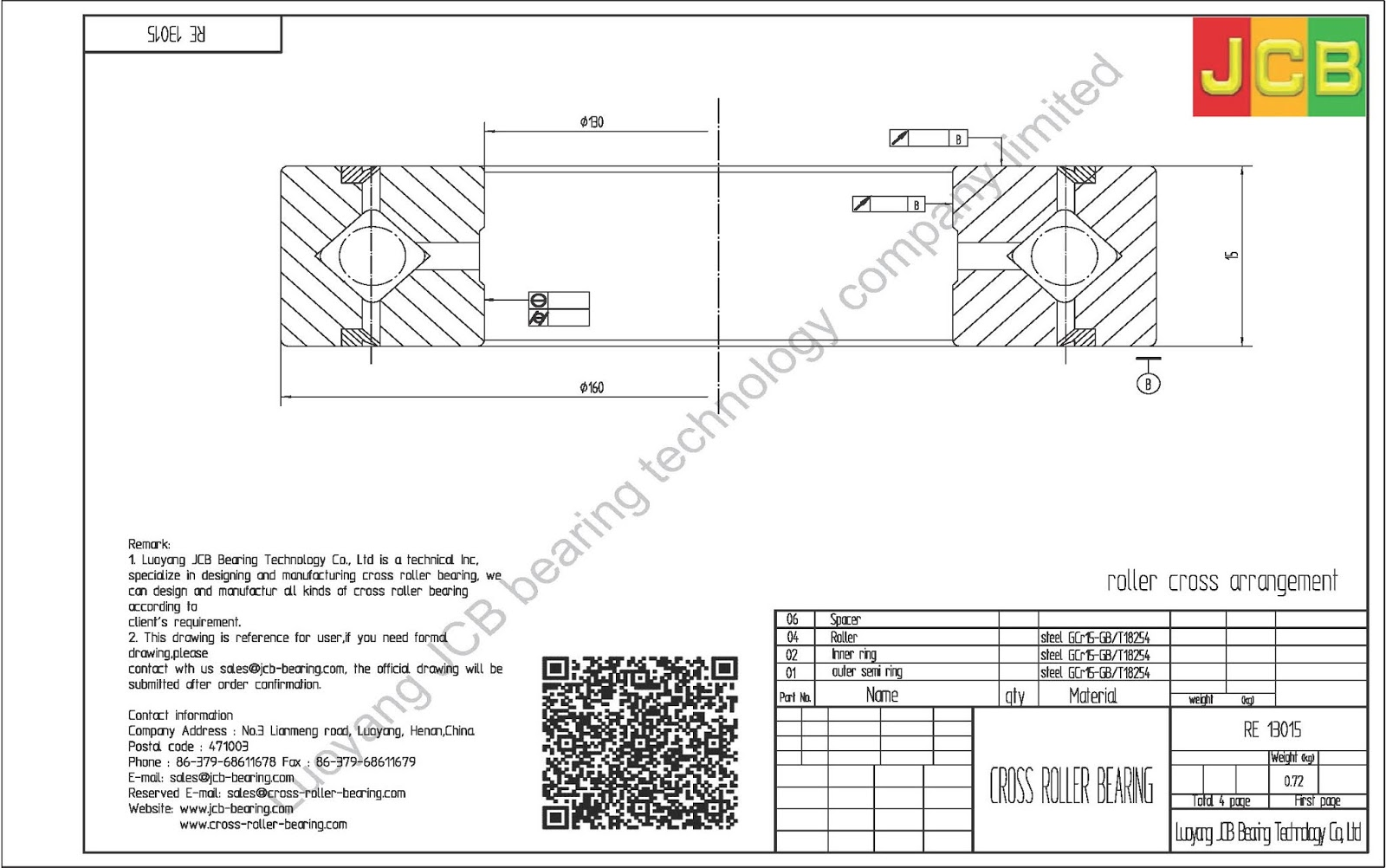 THK Cross roller bearing: Supply RE 13015 of THK cross