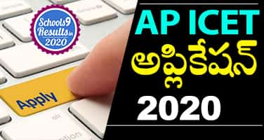 ap_icet_2020_application_form