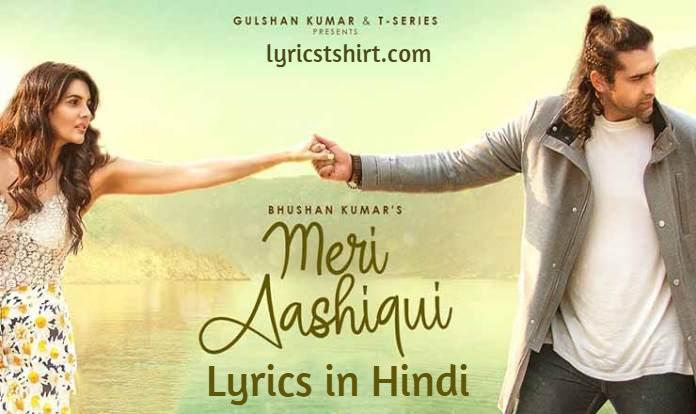 Meri Aashiqui Pasand Aaye Lyrics in Hindi