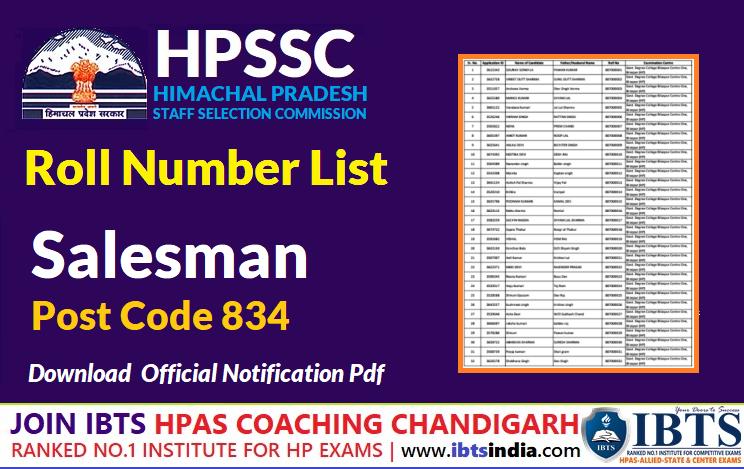 HPSSC Hamirpur Salesman Post Code 834 Roll Number List 2021 (Download PDF Now)