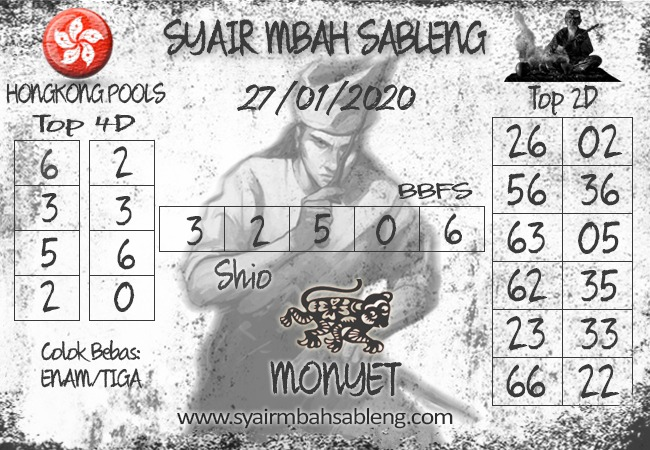 Syair Mbah Sableng