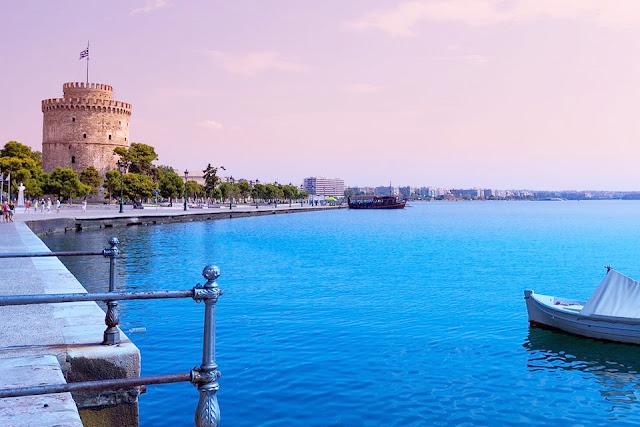 Εκδρομή στη Θεσσαλονίκη ενόψει του Διεθνούς Συνεδρίου για την Ποντιακή Λαογραφία