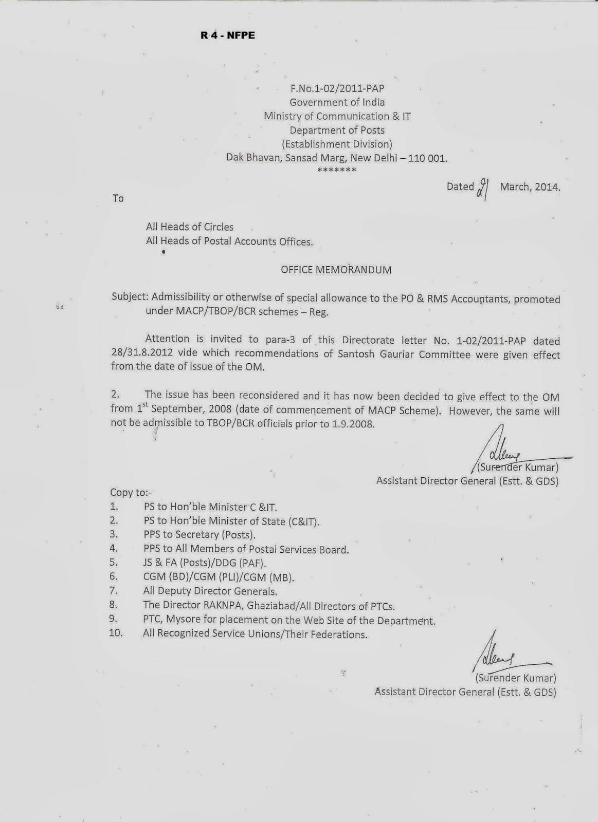 All india rms and mms employees union mailguards multi tasking special allowance to the po rms accountants promoted under macptbopbcr wef 192008 altavistaventures Gallery
