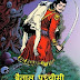 बैताल पच्चीसी baital pachisi story in hindi pdf download