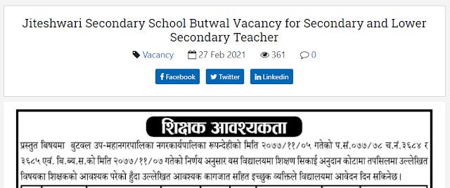 Jiteshwari School - Vacancy For Various Posts