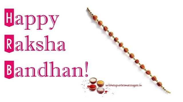 [ 65+ Best]  Happy Rakhi Images 2020 Free Download for Raksha Bandhan