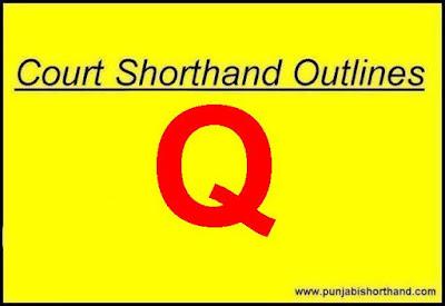 Court Shorthand Outlines Q Alphabet