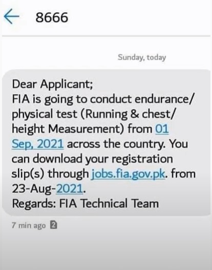 FIA Test 2021 - FIA Check Roll Number Slip - How to Download FIA Roll Number Slip 2021