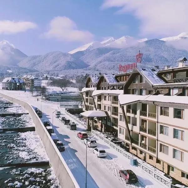 Bansko Region Deals Finder and Last Minute 2021