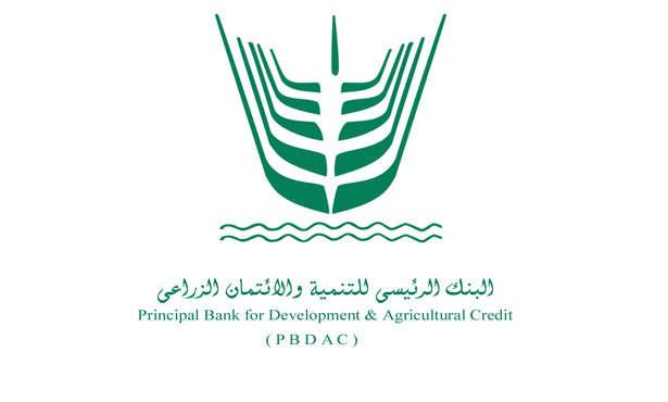 بنك التنمية والائتمان الزراعي