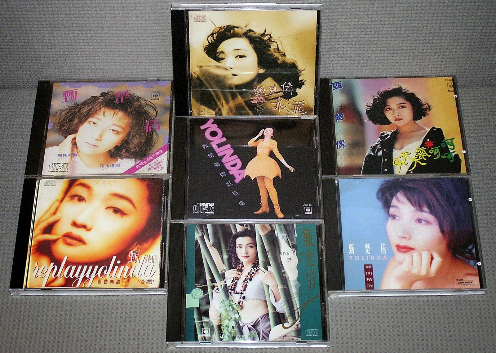 come back to love: 甄楚倩 - 無伴的舞/深夜港灣 CD (1988)