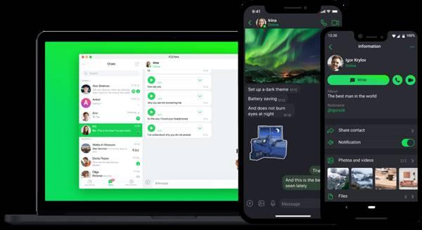ICQ New para Android