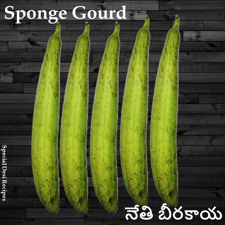 sponge gourd special desi recipes