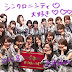 "Nogizaka46 Raih Penghargaan ""Song of the Year"" di 60th Japan Record Awards"