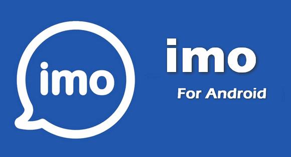 تحميل برنامج ايمو مكالمات مجانية صوتية imo