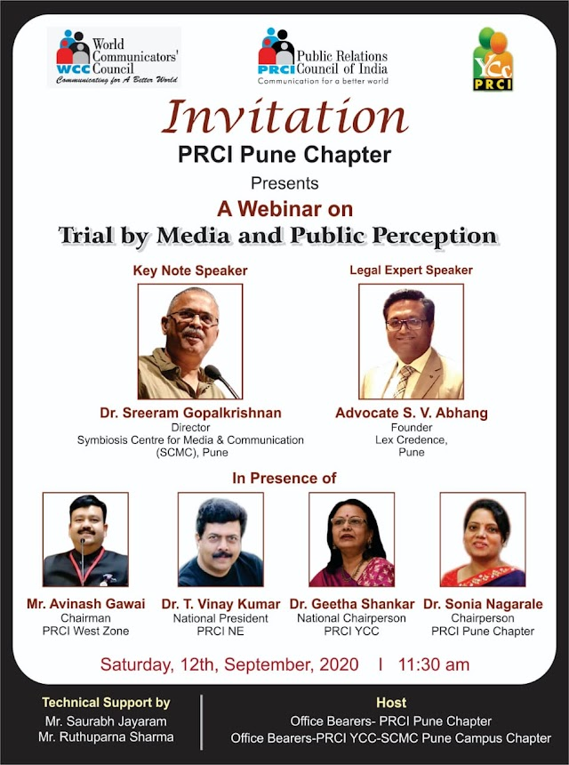 [Online] Webinar on Trial by Media and Public Perception by World Communicators Council, Public Relations Council of India & PRCI [Register Soon]