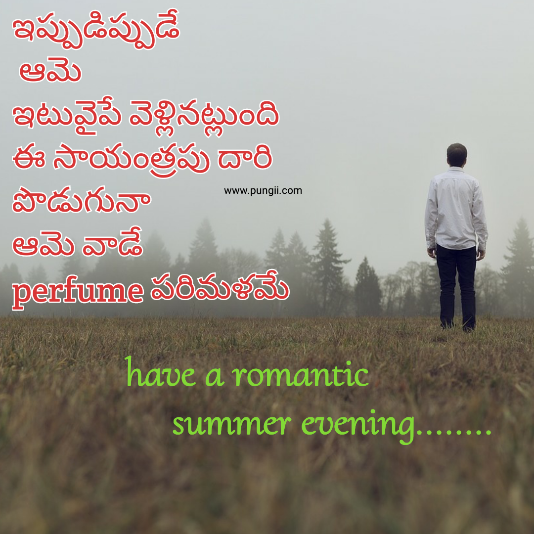 Telugu Love Quotes Best Telugu Love Quotes And Relationship Quotes In Telugu With