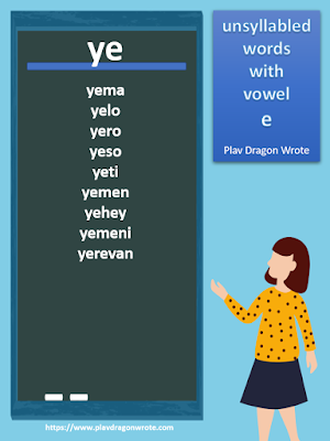 Example of unsyllabled words with the small vowel letter e