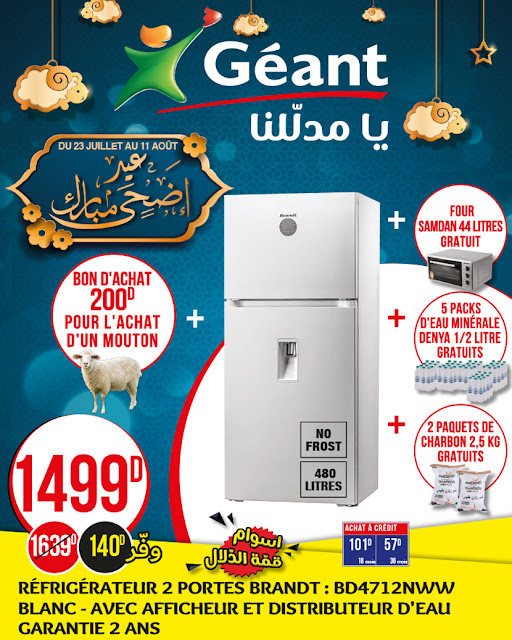 catalogue geant tunisie juillet aout aid el adha 2019