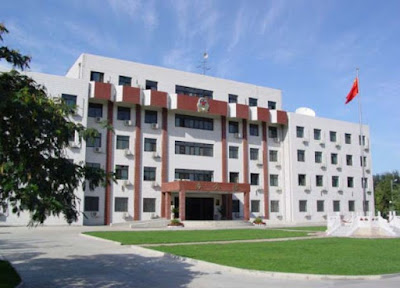 PLA National Defense University, China