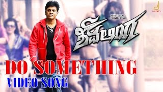Shivalinga – Do Something Song Video _ Dr. Shivarajkumar, Vedika _ V Harikrishna, Suresh Arts