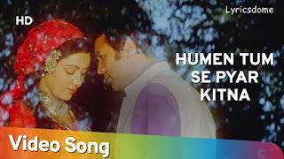 हमें तुमसे प्यार कितना Humen Tum Se Pyar Kitna Lyrics