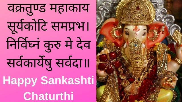 Best-Quotes-Of-Chaturthi