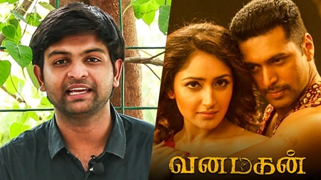 Vanamagan Review | Jayam Ravi | Sayesha