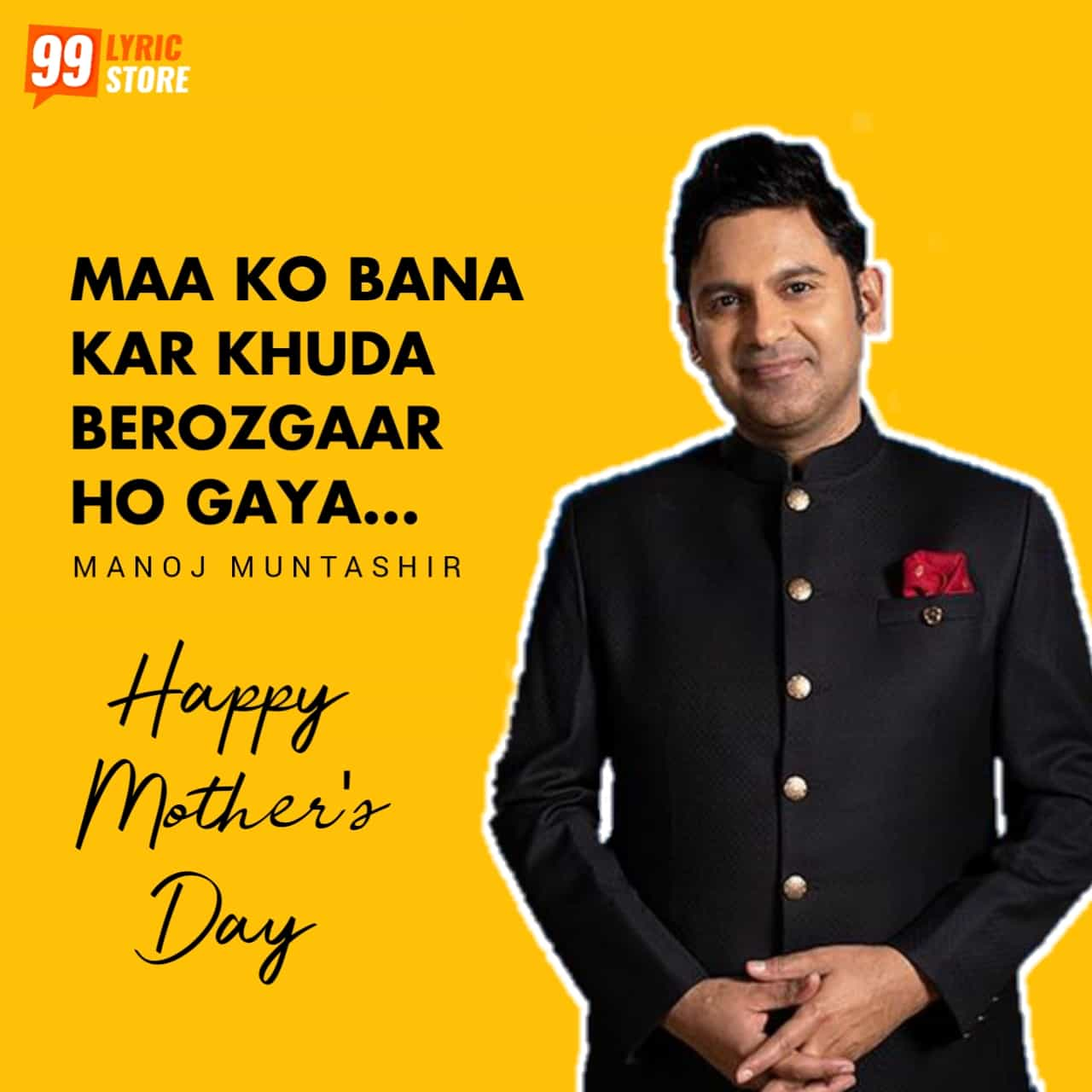 On the biggest occasion of mother's day, indian great and legend lyricist Manoj Muntashir has written a beautiful poem on mother.