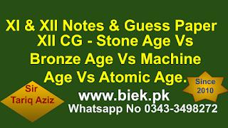 Stone Age Vs Bronze Age Vs Machine Age Vs Atomic Age.
