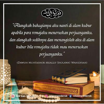 Leadership Dan Organisasi Penyiar Sholawat Wahidiyah