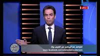 برنامج الطبعة الأولى حلقة 1-5-2017 مع أحمد المسلماني