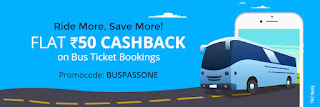 Paytm Bus Booking Offer flat ₹50, ₹75, ₹100 Off Coupon