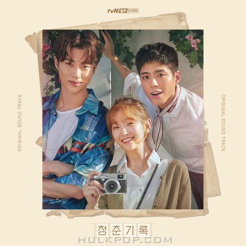 Various Artists – Record of Youth OST
