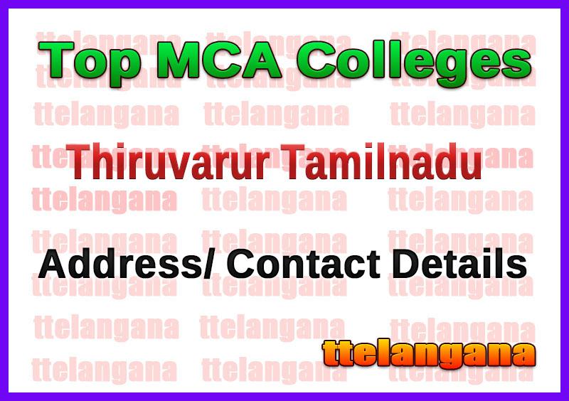 Top MCA Colleges in Thiruvarur Tamilnadu