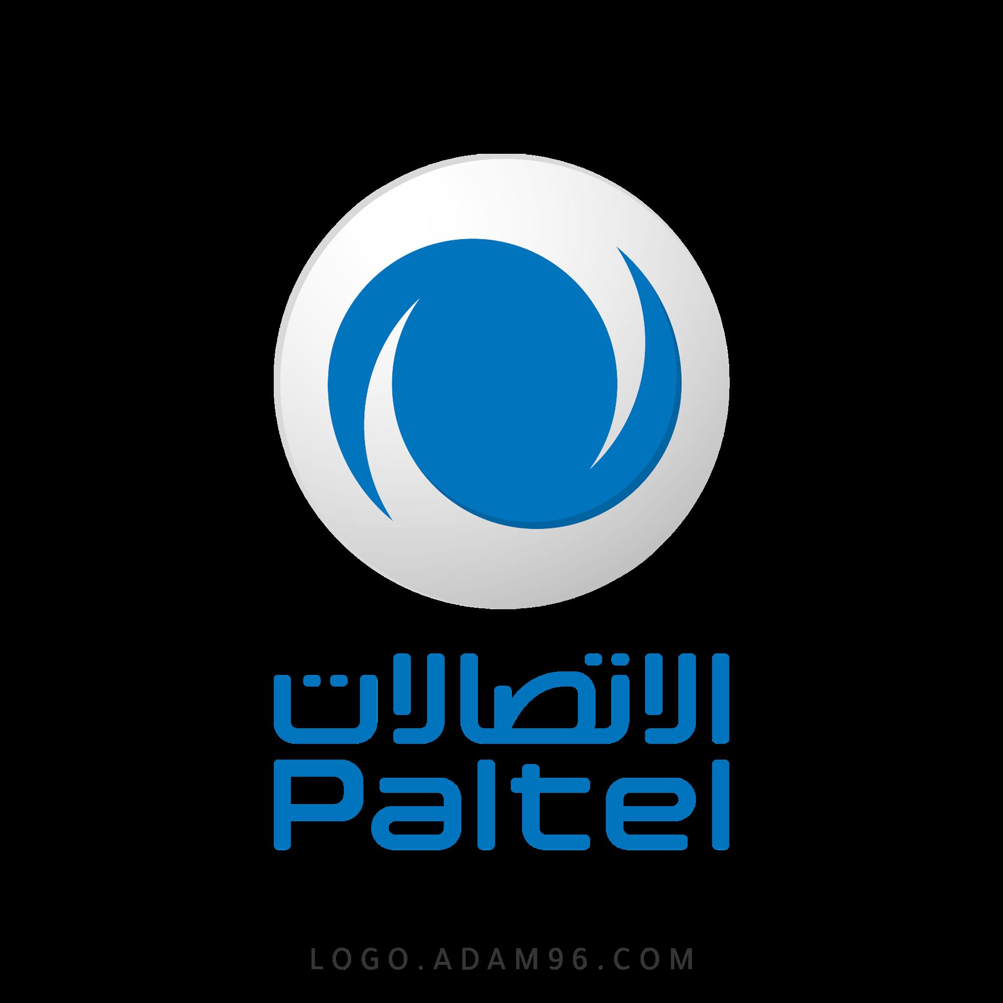 تحميل شعار شركة الاتصالات الفلسطينية لوجو رسمي Logo Paltel PNG
