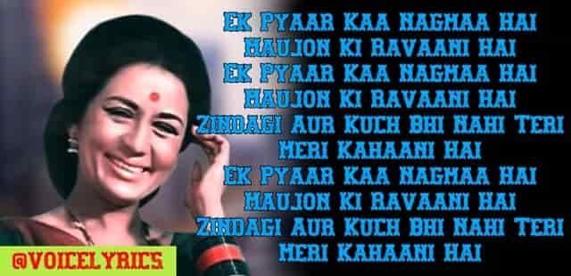 Ek Pyar Ka Nagma Hai Lyrics for quotes