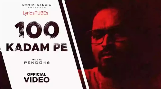 EMIWAY - 100 Kadam Pe Lyrics (English Translation)