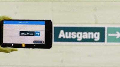 أخر تحديث Google Translate الترجمة عبر الكاميرا في تطبيق يدعم الآن اللغة العربية وسارع لتحميله انت الاول